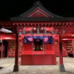 【恋木神社・良縁成就祭】恋の成就を願いに行きませんか