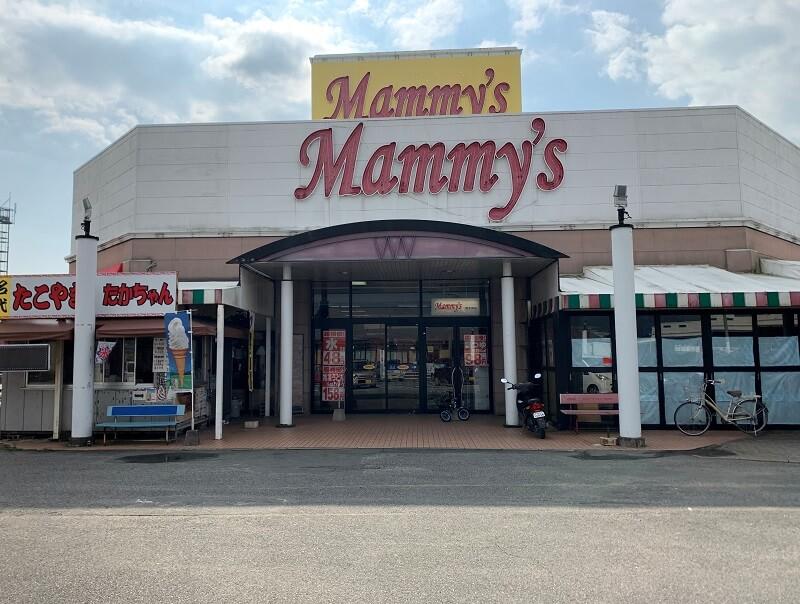 【閉店】マミーズ西牟田店内の「鳥よし」と「肉の三幸」2店が1/31(金)をもって閉店