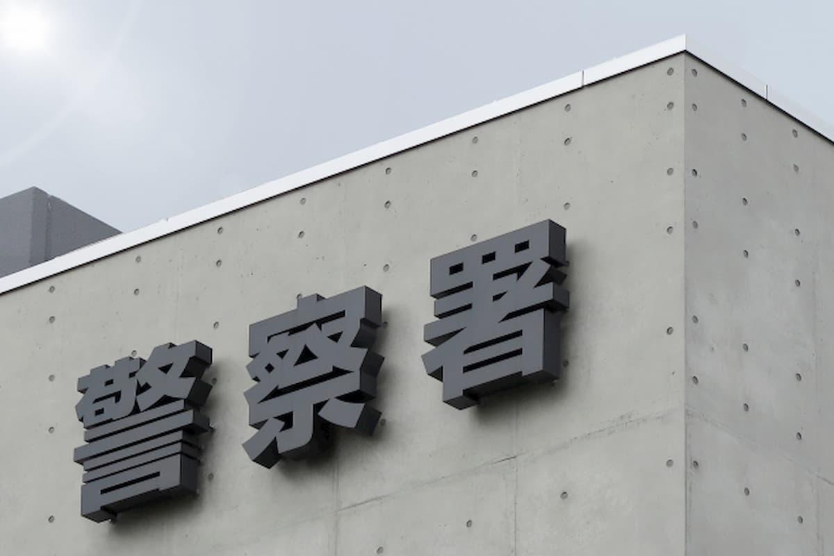 現金500万円を脅し取る 大牟田市に住む女を逮捕