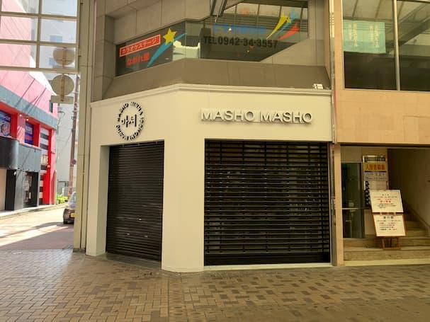韓国料理 MASHO MASHO (マショ マショ) 久留米一番街に12月21日オープン!