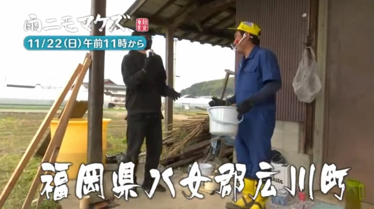 【11月22日放送】広川町の農園でお手伝い!「雨ニモマケズ、」