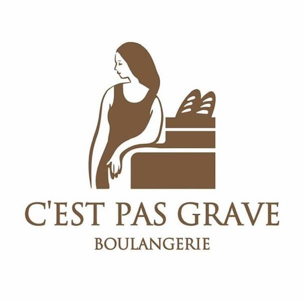 セパグラーブ(C'EST PAS GRAVE)フランス風パン屋 11月18日オープン【久留米市】