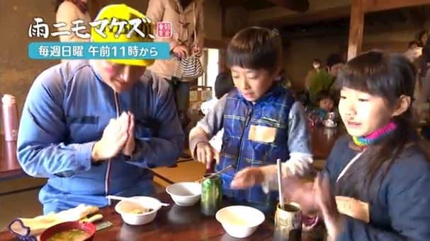 【12月6日放送】朝倉幸男が八女市の古民家カフェでお手伝い!「雨ニモマケズ、」
