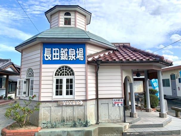 長田鉱泉場【みやま市】江戸時代末期から愛される日本有数の炭酸含有量
