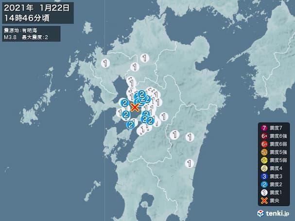 有明海を震源地とする地震が発生 久留米や大牟田、柳川などで揺れを観測