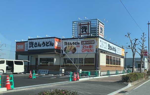 「資さんうどん」が筑後地区初出店 久留米市の上津バイパスに2月25日(木)10時オープン♪