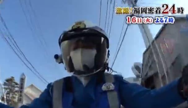 【今夜放送】筑後警察署新人女性白バイ隊員の奮闘など「劇撮!福岡密着24時」