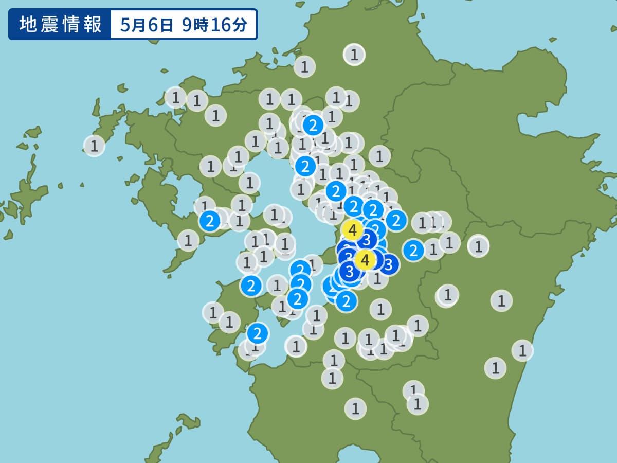 久留米やみやま市で震度2を観測 熊本地方を震源地に最大震度4