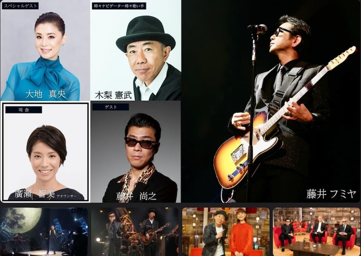 【今夜放送】藤井フミヤが29年ぶりに「ギザギザハートの子守歌」を熱唱!?