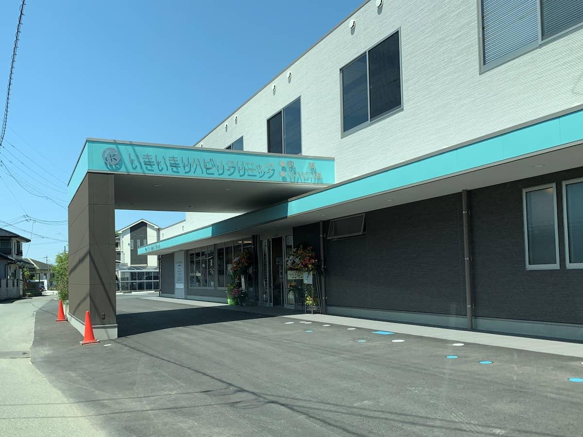 「いきいきリハビリクリニック」久留米市荒木町に5月6日(木)オープン!