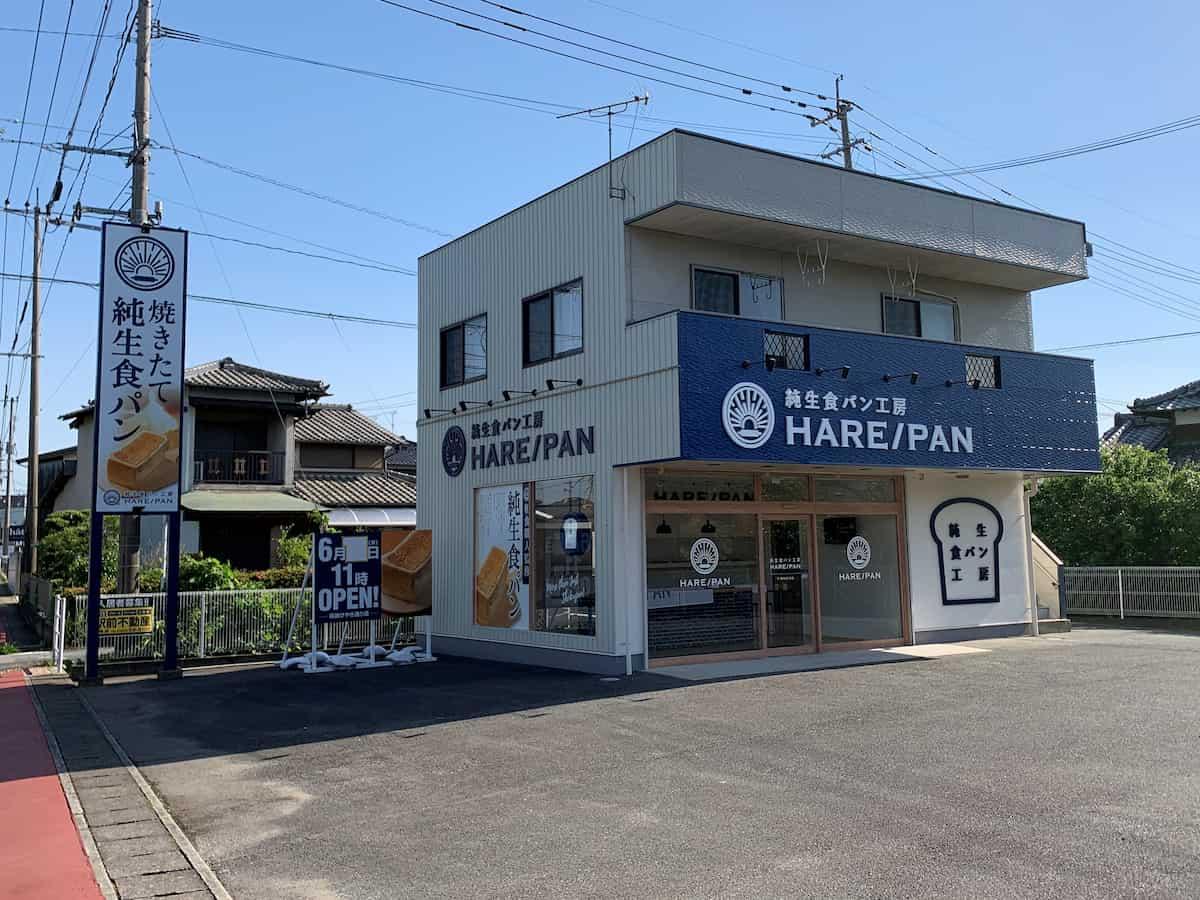 純生食パン工房 HARE/PAN(ハレパン)筑後けやき通り店が6月10日にオープンするげな!
