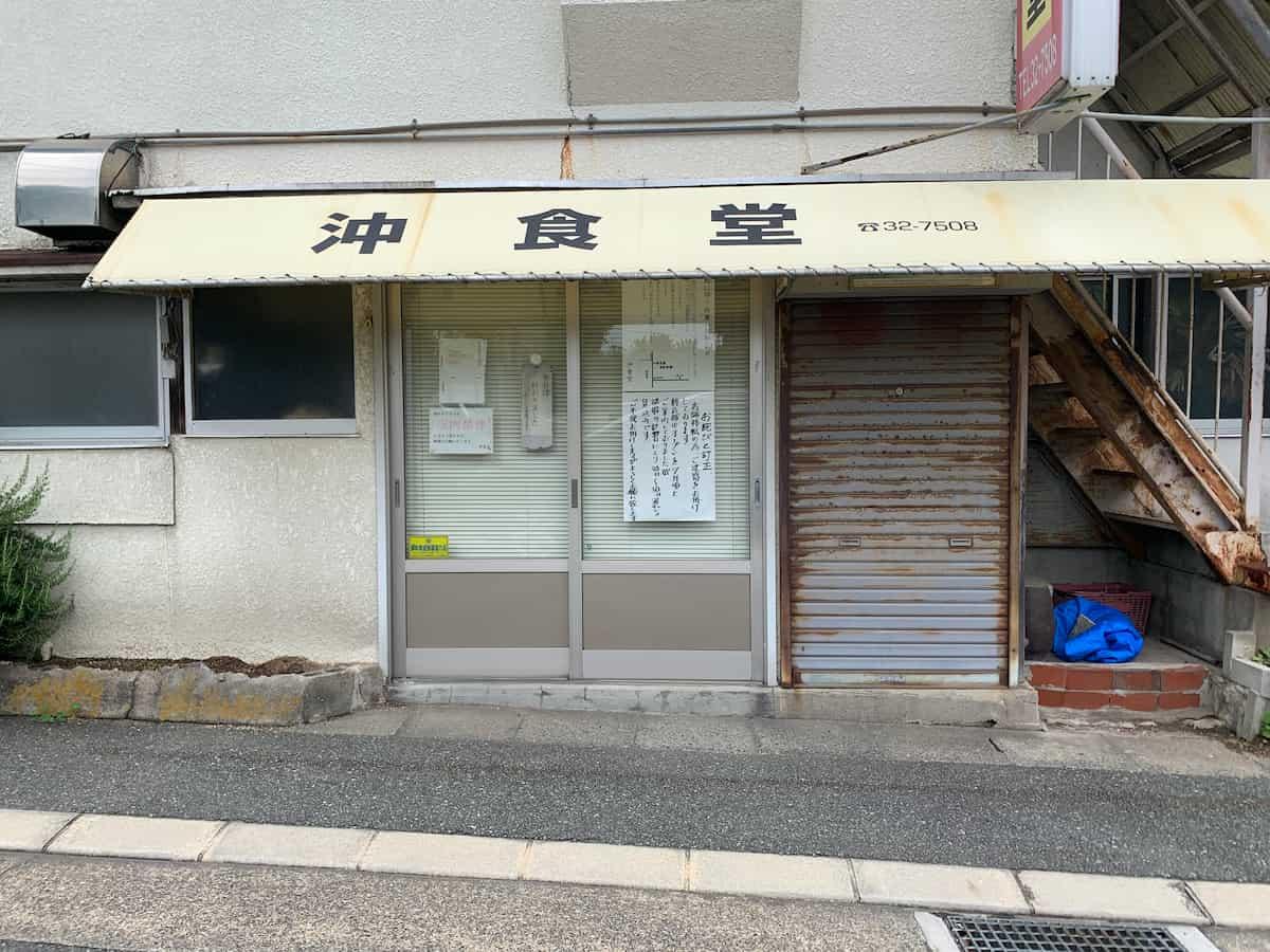 沖食堂の新店舗オープンが予定より遅れるみたい【久留米市】