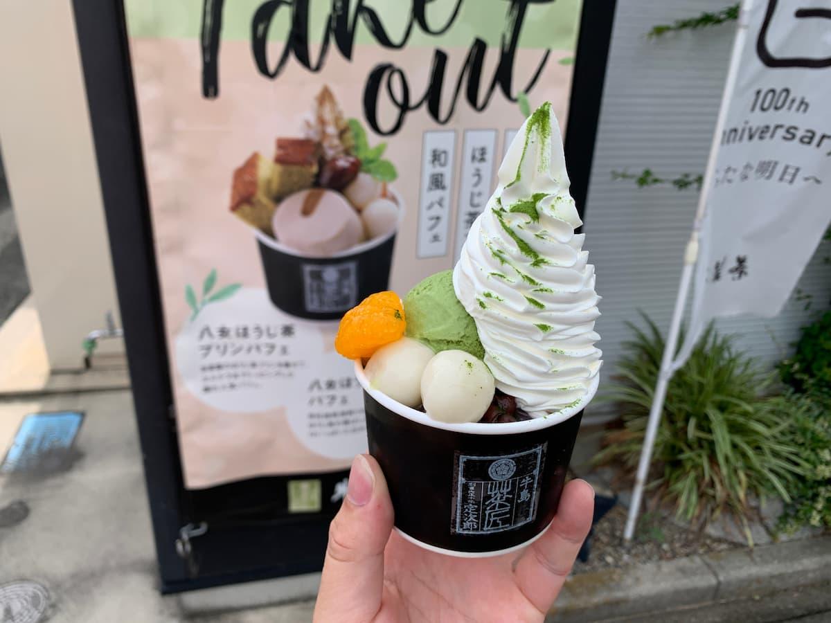 牛島製茶 筑後けやき通り店(和cafe Leaf Heart)の八女抹茶パフェ食べたら秒で無くなったのでおかわり!