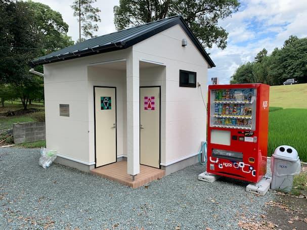 鬼滅の聖地「溝口竈門神社」に常設トイレができてる!地元出身の方が寄付されたみたい