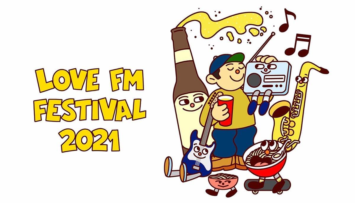 LOVE FM FESTIVAL 2021