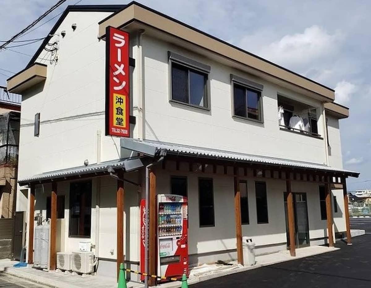 沖食堂が9月10日(金)午前10時リニューアルオープン!焼きめしも復活!(久留米市)