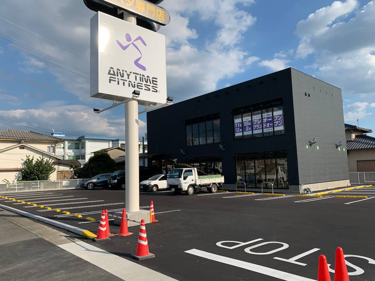 ANYTIME FITNESS八女本村店