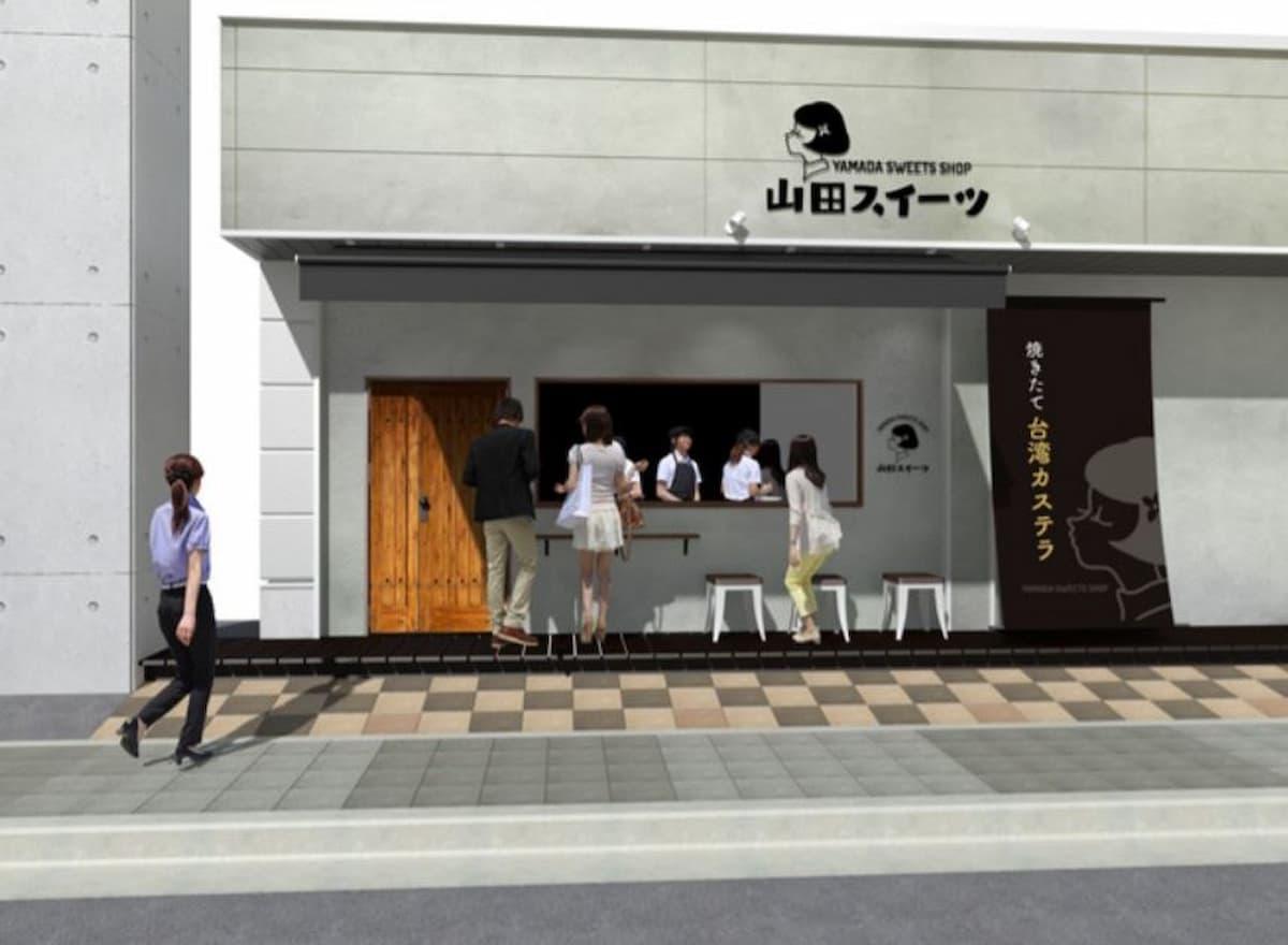 山田スイーツって台湾カステラの店が久留米に出来てる。11月6日オープン